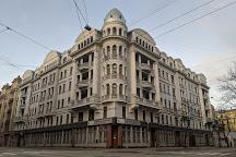 KGB Building, Riga, Latvia