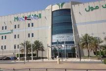 Mushrif Mall, Abu Dhabi, United Arab Emirates