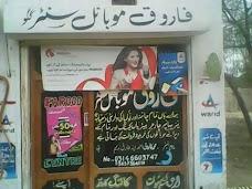 Farooq Mobile Center Gaggu dera-ghazi-khan