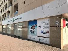 Dubai Islamic Bank dubai UAE