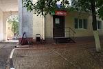 Фотография: Быстрый заём Белгород 1