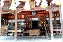 Shirayama Hime Shrine, Hakusan, Japan