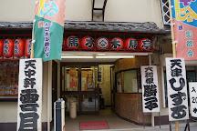 Mokubatei, Asakusa, Japan