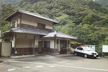 Dorokyo, Totsukawa-mura, Japan
