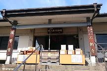 Sayamasanfudoji, Tokorozawa, Japan