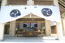 Obihiro Shrine, Obihiro, Japan