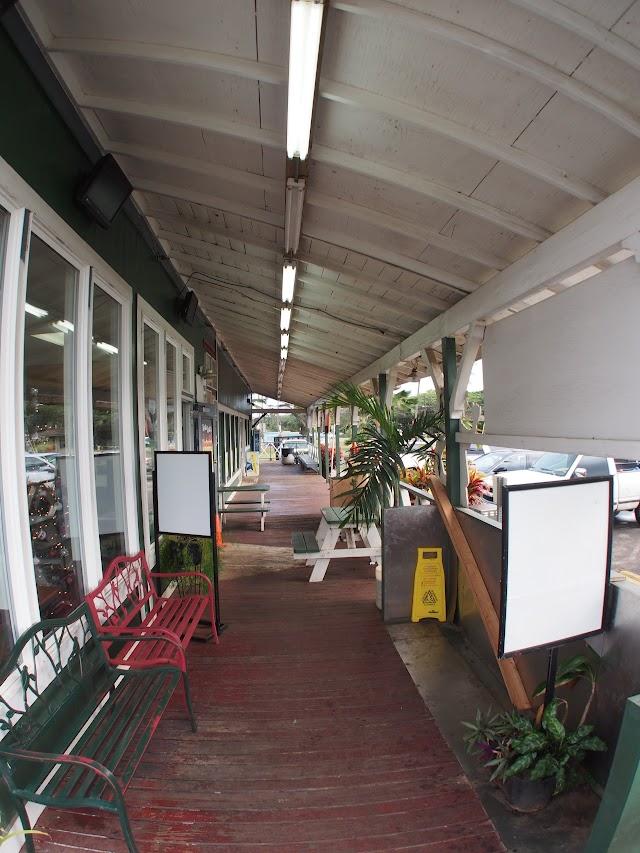 Wili Wili's Plantation Cafe