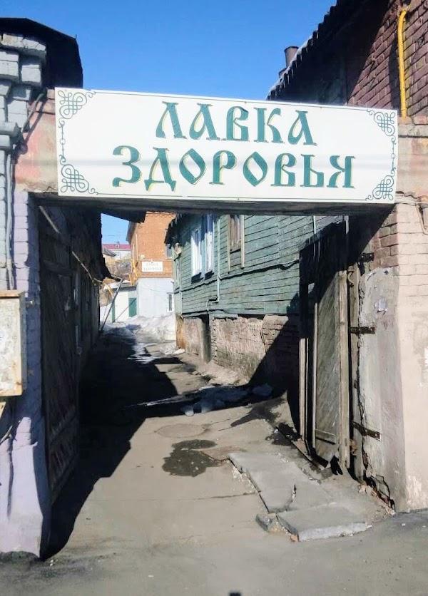 Самара, улица революционная, 70, литера 2, оф.