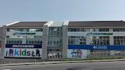 Columbia, магазин спортивной одежды, Некрасовская улица на фото Владивостока