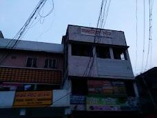 Gamharia Lodge jamshedpur