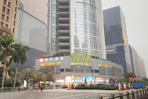 Canton Tower, Guangzhou, China