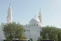 Masjid Qiblatein, Dar es Salaam, Tanzania