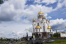 Church on the Blood, Yekaterinburg, Russia