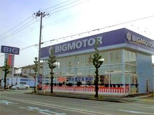 ビッグモーター 山形店