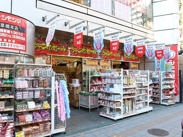 Shimojima Asakusabashi Main Store