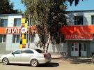 "хостел ""Платон"", Октябрьская улица на фото Тамбова"