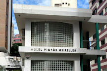 Museu Victor Meirelles, Florianopolis, Brazil