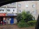 Почта на фото Сосновки