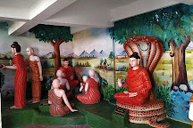 Kunda Satyanarayana Kala Dhamam Surendrapuri, Nalgonda, India