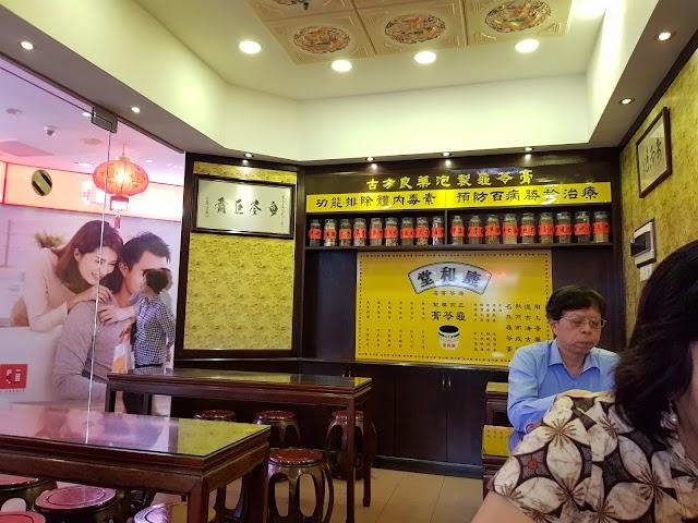 Hoong Woh Tong Enterprise