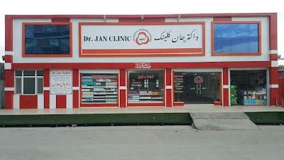 Dr. Jan Clinic