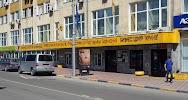 Генеральное Консульство Федеративной Республики Германия В г. Новосибирске, Октябрьская улица на фото Новосибирска