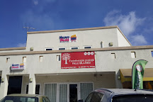 Sambil Curacao, Willemstad, Curacao