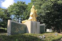 Murasakishikibu Park, Echizen, Japan