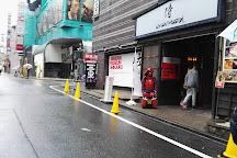 Samurai Museum, Shinjuku, Japan