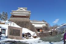 Kaminoyama Castle, Kaminoyama, Japan