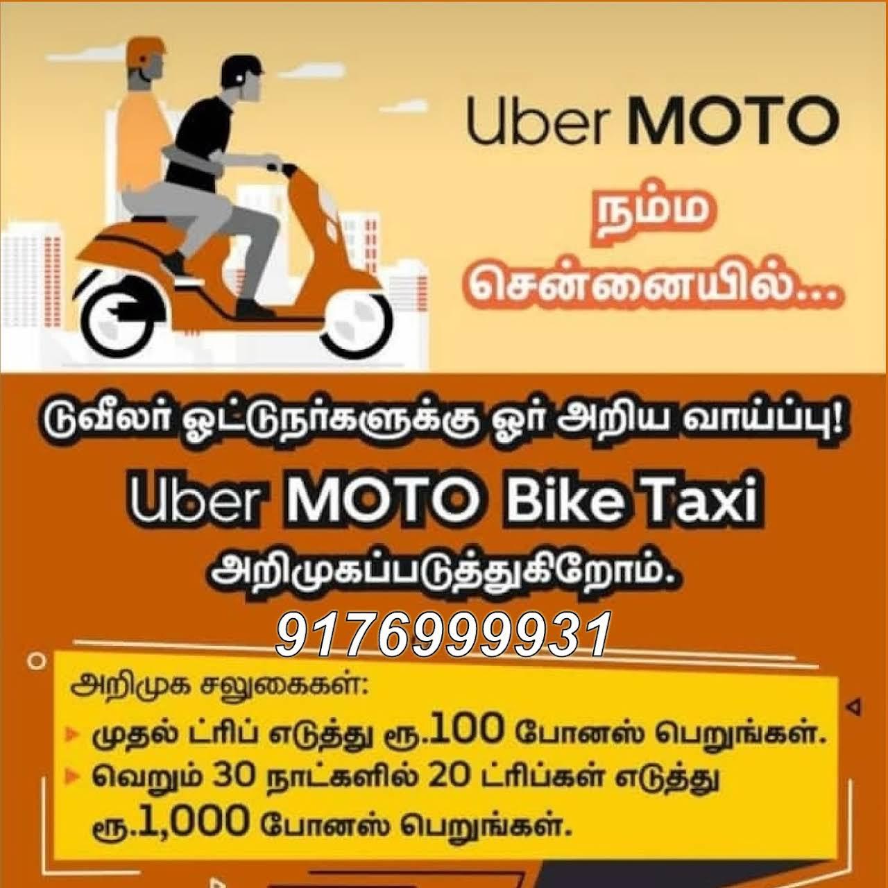 Uber Attachment Office Uber Auto Cab Attachment Office