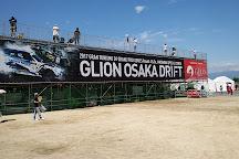 Maishima Sports Island, Osaka, Japan