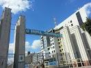 Трудовые резервы, улица Радищева на фото Курска