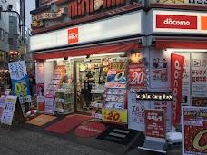 Camera of Kitamura Shinjuku Nishiguchi shop