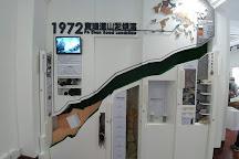Lung Fu Shan Environmental Education Centre, Hong Kong, China