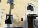 Гостиница Ильмень, проспект Автозаводцев, дом 39 на фото Миасса