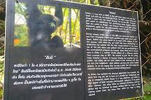Bang Pae Waterfalls, Thalang District, Thailand