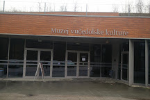 Vucedol Culture Museum, Vukovar, Croatia