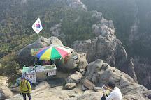 Gwongeumseong Fortress, Sokcho, South Korea