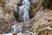 Barskoon Waterfall, Barskoon, Kyrgyzstan