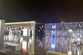 Аэропорт  Varna VAR