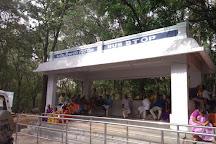 Akasa Ganga, Tirupati, India