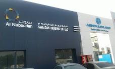Goltens Dubai dubai UAE