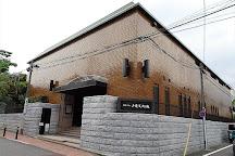 Toguri Museum of Art, Shibuya, Japan
