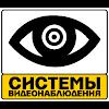 Око+ на фото Архангельска