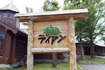 Tsugaru Earth Vellage, Tsugaru, Japan