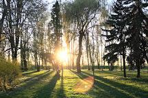 Park na Sihoti, Nitra, Slovakia