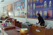 Phra That Na Dun, Na Dun, Thailand