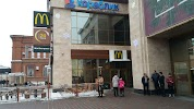 McDonald`s, Коммунальная улица, дом 5 на фото Тамбова