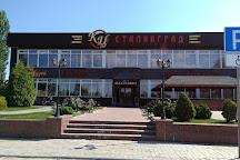 Joseph Vissarionovich Stalin Museum, Volgograd, Russia